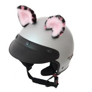 Uši na helmu Kočka růžová