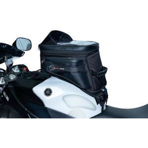 Tankbag na motocykl Oxford S20R Adventure černý