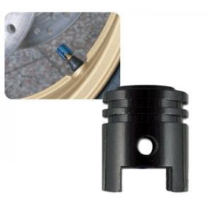 Čepičky na ventilky píst R-TECH 2 ks