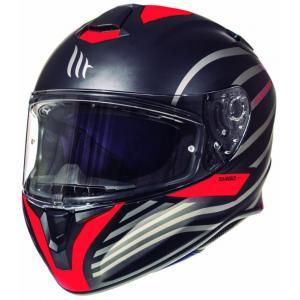 Integrální přilba na motorku MT Targo Doppler fluo červená matná výprodej