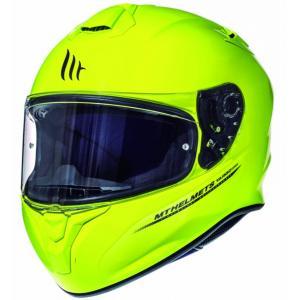 Integrální přilba na motorku MT Targo fluo žlutá výprodej