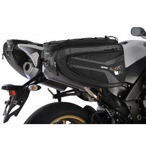 Boční brašny na motocykl Oxford P50R černé